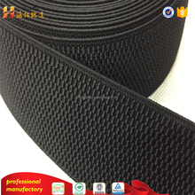 Good quality high elasticity twill Woven elastic strap band