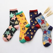 Bonypony Custom Women Lovely Cat Cartoon Socks Cute Sox New Design Fashion Cotton Printing Tube Sock Floor meias Socks