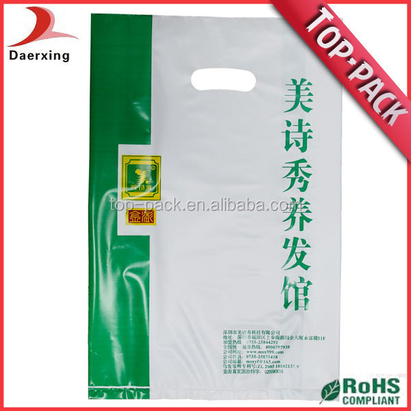 Wholesale recycle apparel durable custom jumbo big bag