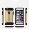 Attactive Style Phone Accessories Steel Armor Tpu+pc Mobile Phone Cover Case For Iphone 6 Plus