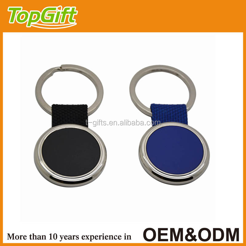 Promotional round shape metal keychain with blue leather strap