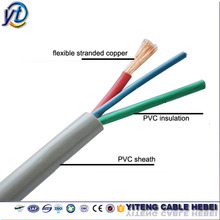 h05vv-f h07vv-f vv rvv bvvb 3x2.5mm power cable