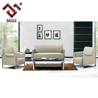 Commercial furniture general use and genuine leather material cafe sofa set