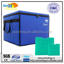 Passive cooling box with long and safe cold life for medicine