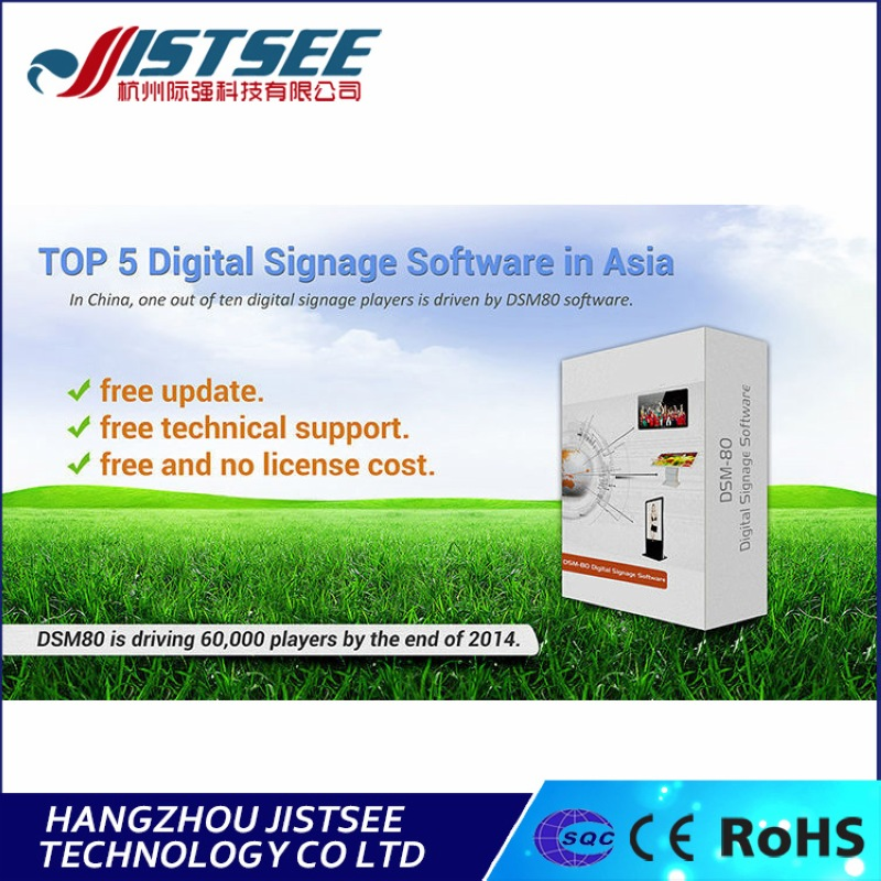 Widely used ODM DSM80 multi-display Digital Signage Software