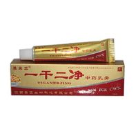 face Hot COOL Safety natural mint psoriasis eczema ointment cream Suitable all skin diseases No side effects