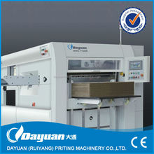 MHC-1650B Chinese Semi-automatic Flat Die Cutting and Creasing Machine used for cartons and paper boxes