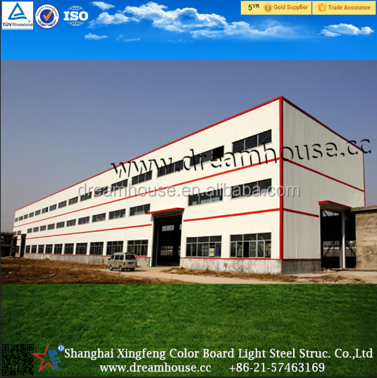 large span steel shed frame/steel structure building/steel structure shed