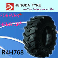 backhoe tires for sale 10.5/80-18 12.5/80-18 17.5L-24 19.5L-24 16.9-24 16.9-28 R4 Backhoe Loader Tyres