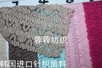 Knitted clothes fabric lace paragraph jacquard elastic women's Jacquard fabrics