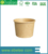 Hot selling disposable ice cream paper cups