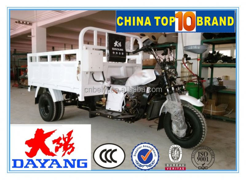 China factory price cargo adult pedicab five wheel motorcycle heavy loading car for sale