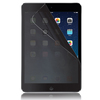 Privacy Anti blue light screen protector for iPad Mini wholesale