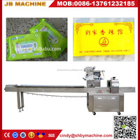 JB-450 Hot selling automatic pillow making machine for hardware/commodity with low price