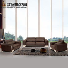 High end portugal coffee brown color Office commercial softline nicoletti italian leather sofa set OCS-610
