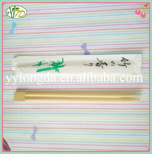 Wholesale cheap best quality japanese chopsticks paper wrapped