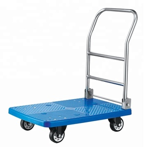 Heavybao Folding Plastic Platform Utility Service Cart Trolley On Wheels