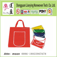 high quality nonwoven foldable shopping bag/promotion bag