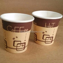 biodegradable disposable tea or coffee paper cup costumizes