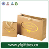 Recyclable Feature and Offset Printing Surface Handling kraft paper bag