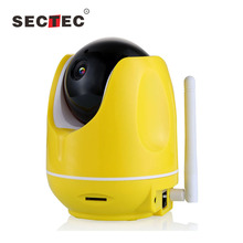 small night vision rotate cctv ip camera for home