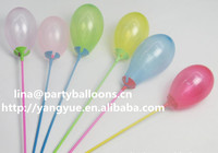 Latex water balloon sex toys