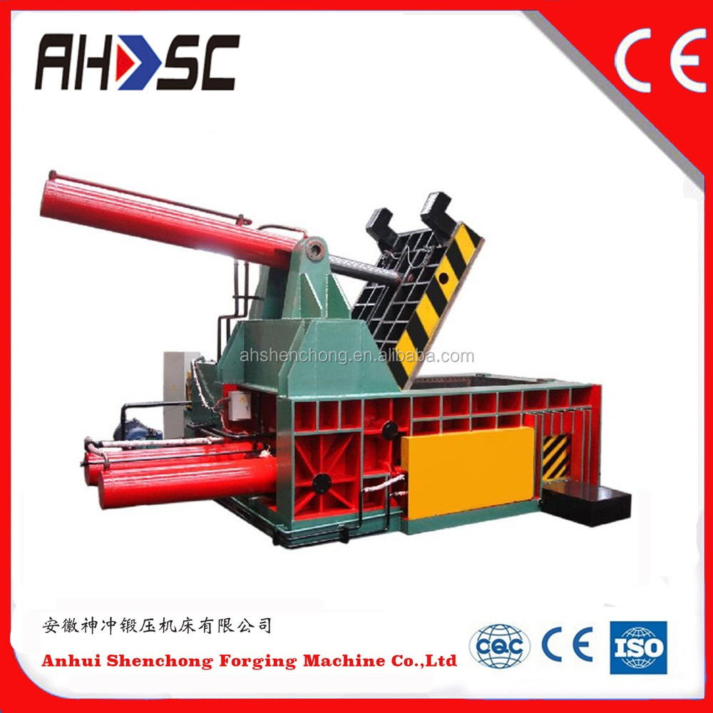 Y81T-125A scrap metal steel copper aluminum baling machinery(CE)