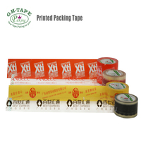 Custom Printed Strapping Tape