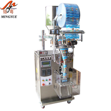 Coffee pod packaging machines ,sugar filling &sealing machinery,multi-function pack machine MY-60KB