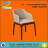 Modern PU Leisure chair,dining chair ,wood restaurant chair DC013 dining room furniture Ash Wood Dining Chair