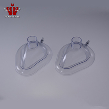 Sterile surgical disposable PVC anesthesia face mask