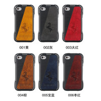 New design Two in One PU Leather+TPU Case For Apple iPhone4/4s