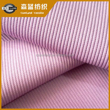 polyester spandex knitted french rib fabric