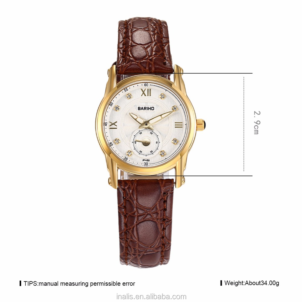 WHHB010-1 Nice classic brown leather gold plated case curren watch