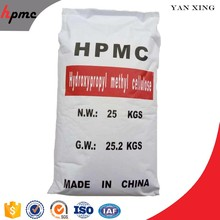 construction dry mortar grade various of viscosity HPMC Hypromellose 9004-65-3 for tile adhesive