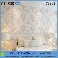Plus P Wallpaper Non-woven wallpaper different types of wallpaper for decoration
