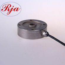 2-30 ton spoke type round compression load cell for belt scale