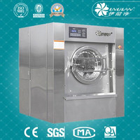 best front load 30kg to 50kg commercial washing machine pictures