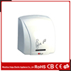 Sensor Jet Hand Dryer Automatic For