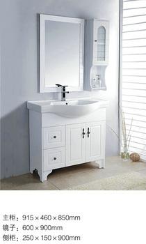 floor standing plastic bathroom mirror cabinets buy bathroom mirror