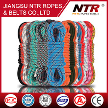 NTR hot sell braided rope 8mm polypropylene rope