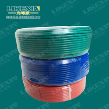 Thin PVC Insulated Copper Wire Pvc Insulated Electrical cable Wire