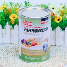 900g tin can for powder milk