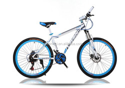 21 speed mountain bicycle/gift bike /cheap mountain bicycle