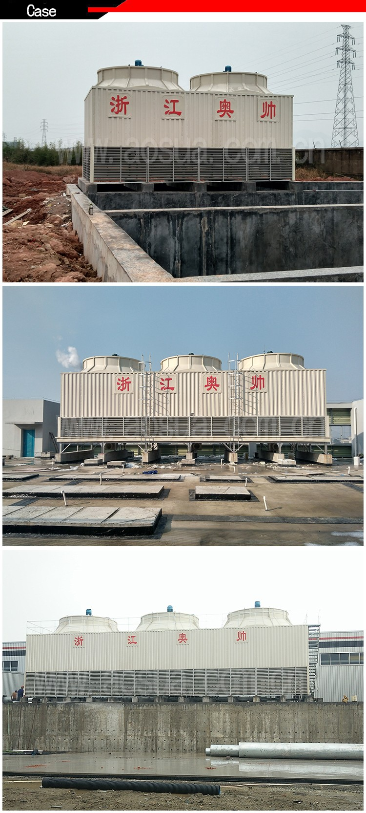 100 Ton Square Cooling Tower/Water Cooled Chiller