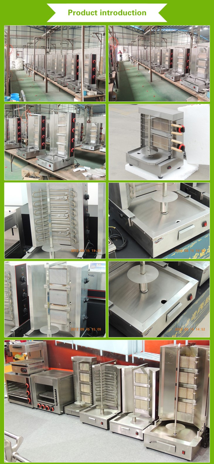Gas Kebab Grill Machine EB-RG04