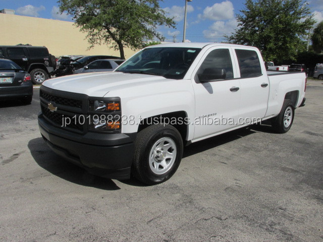 B/NEW PICKUP - CHEVROLET SILVERADO WORK TRUCK - FLOOD (LHD 819430)