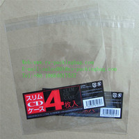 Transprent Bopp CD/DVD bag CD sleeves plastic bags