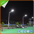 Shenzhen Manafacturer All in one Integrated Solar Energy LED Street Light with different watts