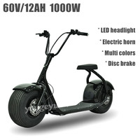60V/1000W Halley Electric Scooters Harley Electric Car Scooter Wide Tire Road Vehicle Brushless Motor Lithium-ion Battery